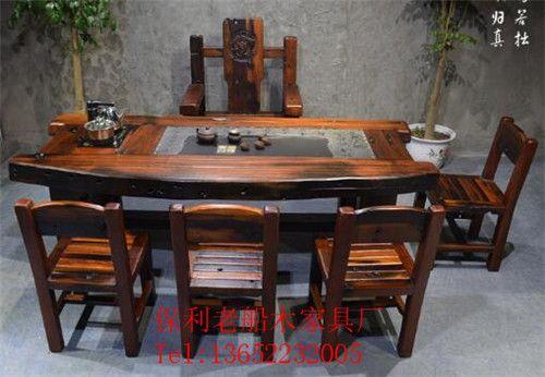 老老船木茶桌茶台客厅户外泡茶几功夫茶桌明清实木家具