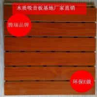 宽条木质吸音板