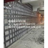 C55混凝土结构加固用环氧树脂灌钢胶灌注包钢胶