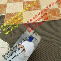 内墙玻化砖粘接AB胶环保甲级结构胶
