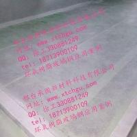 耐酸碱防水防腐玻璃钢环氧树脂胶