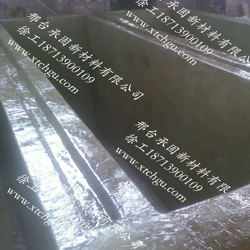 玻璃钢制作环氧树脂胶固化剂