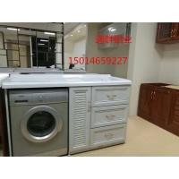 铝合金洗衣柜铝材,浴室柜铝材