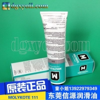 (道康宁)摩力克润滑油MOLYKOTE 111润滑脂
