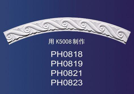 南京石膏线条-外弧平弧-南京绿岛装饰