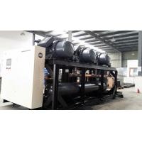 大型型材氧化冷水机/冷冻机并联机组