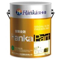 供应汉卡漆 金装全效超易洗墙面漆
