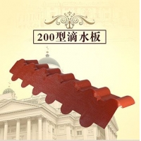 红波ASA200型滴水板 质轻保温隔热