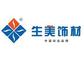 广州生美装饰材料有限公司诚招吉林省各地区人造石、石英石代理