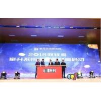 引领中国水管行业革命升级