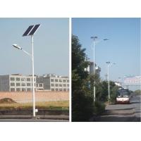 河南太阳能路灯厂家120W220V不锈钢材质LED灯
