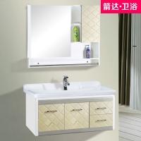 现代简约挂墙式PVC浴室柜 新款陶瓷面盆组合浴柜 卫浴家具洗