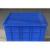 3封闭箱 18套洁具箱 封闭箱 塑料筐 