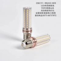 河南郑州ZFFO洲峰照明专注餐饮照明 我们不一样Q10系列