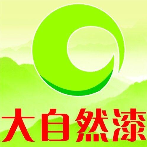 大自然漆 大自然化工(中国)有限公司