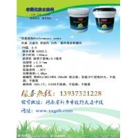 格瑞防水水性非固化防水涂料室外专用